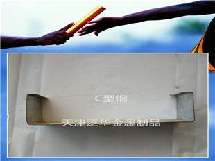 C型钢檩条精准行销价格-13302085777
